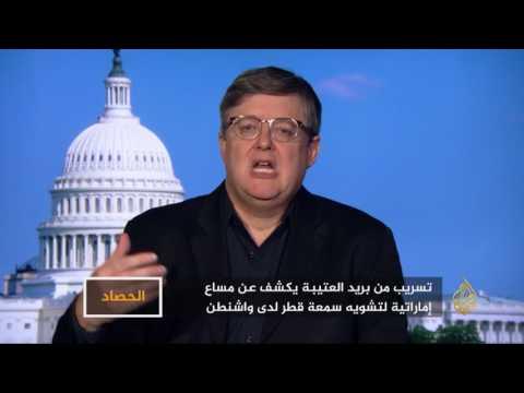 الحصاد.. الأزمة الخليجية.. رحلة البحث عن حل  - نشر قبل 2 ساعة