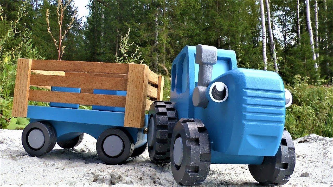 Мы купили Синий трактор! Распаковка Игрушки из мультика едет Трактор для Детей.