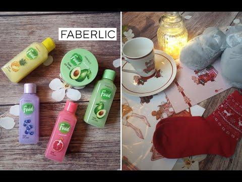 #Faberlic покупки по 17 каталогу #ОльгаРоголева