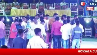 Hoysala Kabbadi Tournament 2018  SAMYUKTHA VS YOUNGSTARS