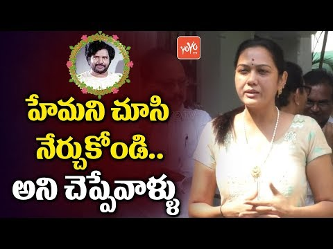 Actress Hema About Madala Ranga Rao | Tollywood Actor Madala Ranga Rao Passes Away | YOYO TV Channel