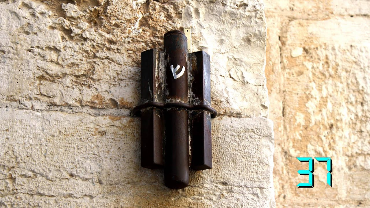 History of the mezuzah in 60 seconds youtube history of the mezuzah in 60 seconds buycottarizona Images