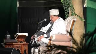 Abdurrahman Sadien Kamer & Rahman Suresi