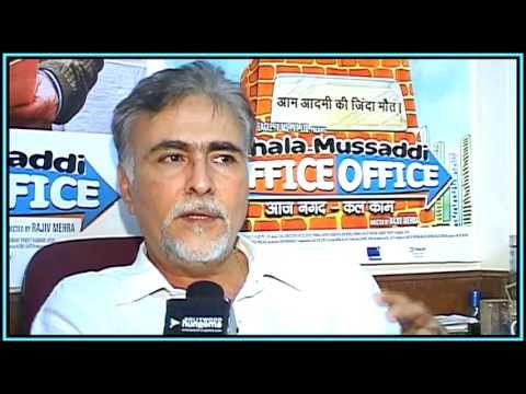 Rajiv Mehra on his Film - Chala Mussaddi - Office Office - Exclusive Interview Mp3