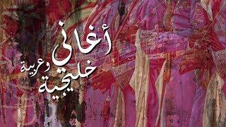 محمد عبده   وينك يادرب المحبة  افضل الأغاني العربية  افضل مغني عربي Mohamad Abdo