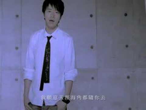 光良 - 勇氣 Music Video