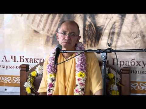 Шримад Бхагаватам 3.2.23 - Бхакти Вигьяна Госвами