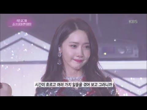 연예가중계 Entertainment Weekly – 소녀시대가 뽑은 소녀시대 히트곡 1위.20170818