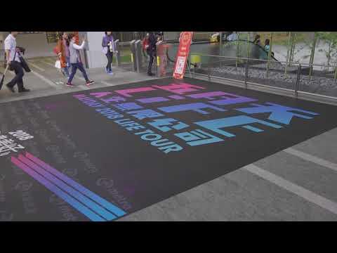 桃園機場捷運 A1台北車站 五月天LiFE 人生無限公司演唱會廣告