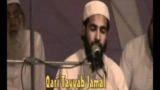 Qirat-e-Quran by Qari Tayyab Jamal Part-1 Azmat-eQuran   Jalsa   Jama Masjid Moradabad U.P India