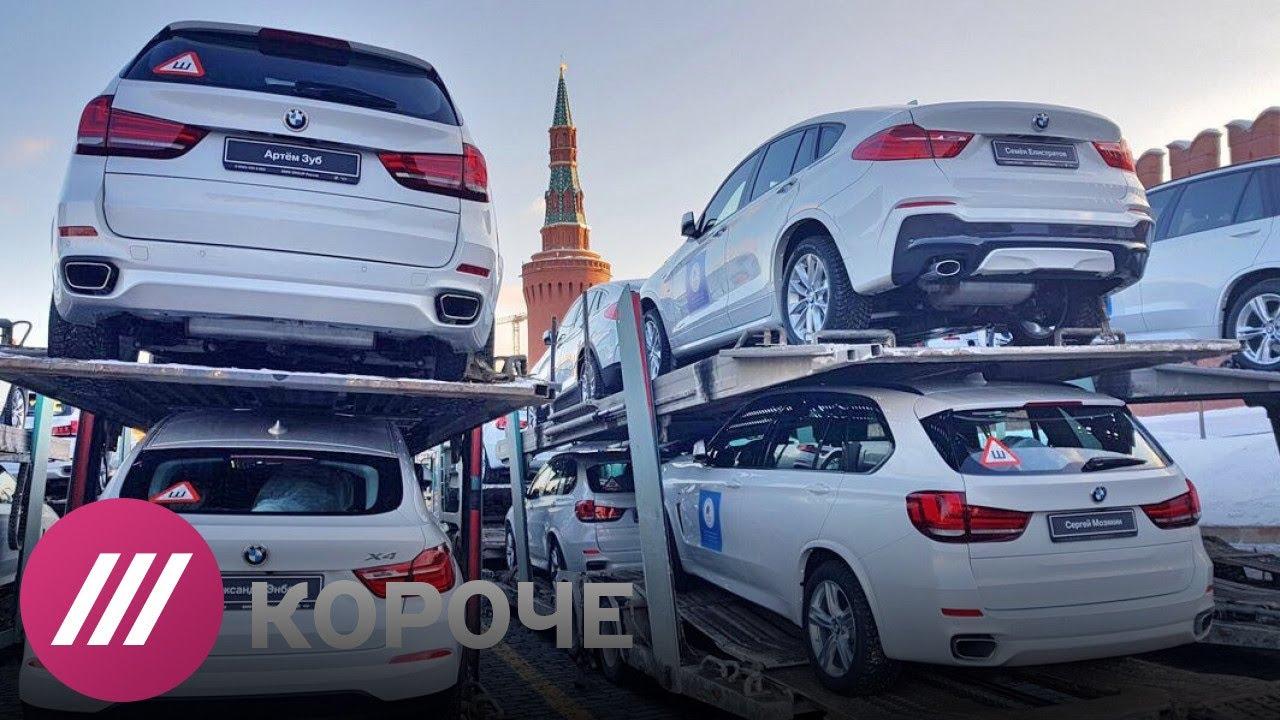 Сколько заплатят и что подарят российским олимпийцам?