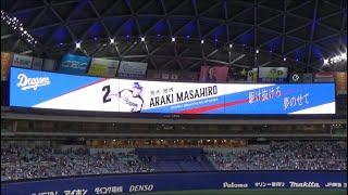 中日ドラゴンズvs阪神タイガース(セントラル・リーグ公式戦)
