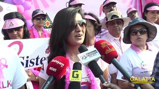 'Deivamagal' fame Vani Bhojan Shares Her Thoughts On Breast Cancer | One Walk One Hope