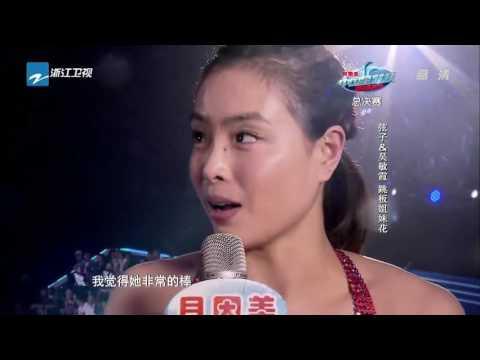 """""""中国星跳跃""""嘉宾教练 - 吴敏霞 Wu Minxia"""
