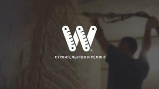 Механизированная штукатурка стен 2020 // Ремонт квартир в москве