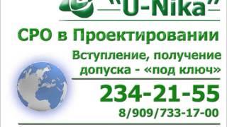 СРО ПРОЕКТИРОВАНИЕ(, 2013-03-28T04:04:36.000Z)