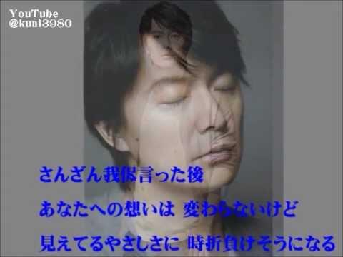 福山雅治 魂リク  『それが大事/大事manブラザーズバンド』 (歌詞付) 2013.05.04