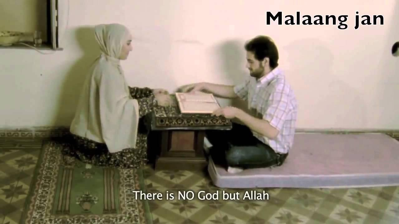 La ilaha illallah muhammad rasulullah nasheed official video hd youtube - La ilaha illallah hd wallpaper ...