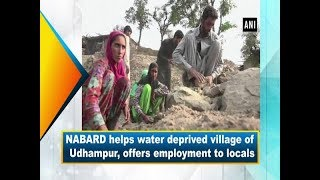NABARD helps water deprived village of Udhampur, offers employment to locals - Kashmir News