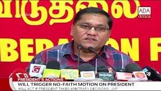 Will bring an impeachment against President - Vijitha Herath (English)