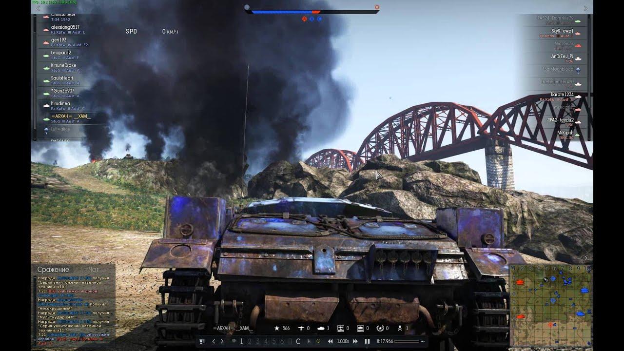 war thunder баги на танки