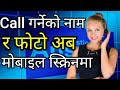 How To View Callers Name and Photo on Android Mobile Screen   Android App Review [In Nepali]
