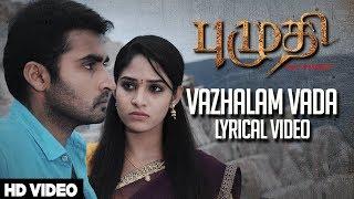 Vazhalam Vada Lyrical    Puzhithi Songs    Anthony Dassan    Tamil Songs 2018