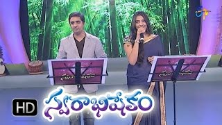 Gajja Gallu  Song-KrishnaChaitanya, Geetha Madhuri Performance in ETV Swarabhishekam-11th Oct 2015