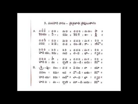 Carnatic-music: varaveena (mohanam ragam) youtube.