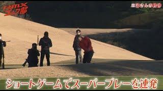 【ヤマハゴルフ】RMXゴルフ部 第17回
