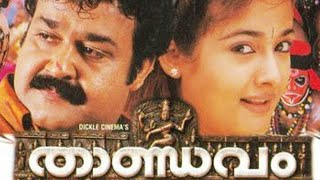 Thandavam Malayalam Full Movie