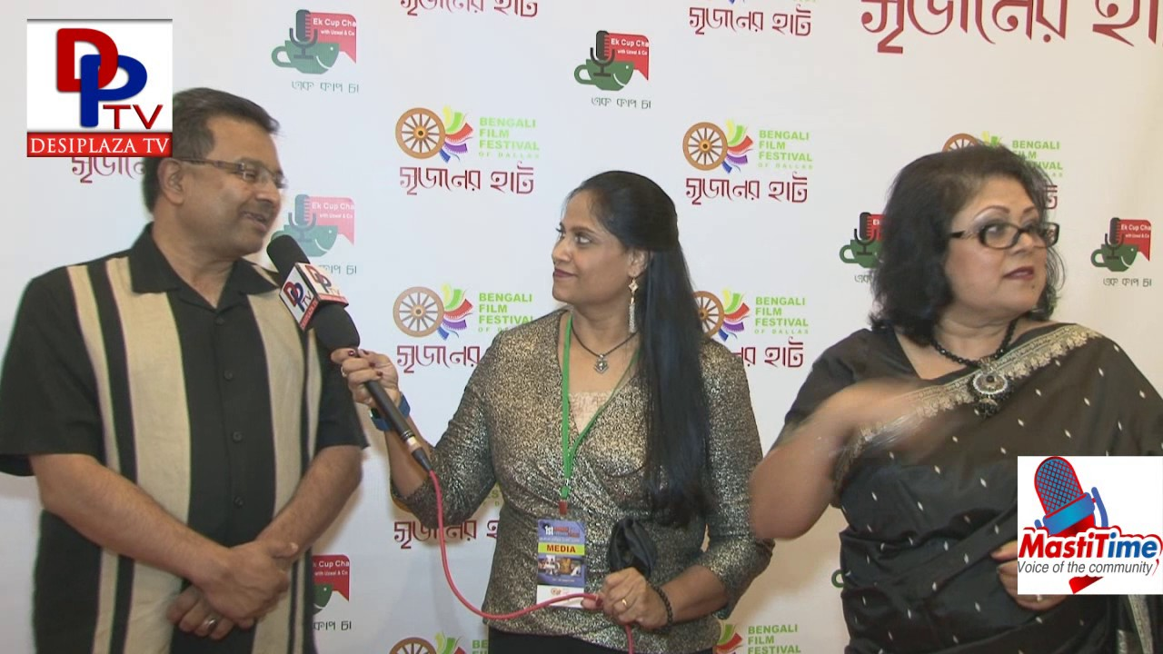 Contributors of Bengali movie festival in Dallas are very happy and speaks to DesiplazaTV || DPTV