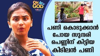 LOL! Beautiful lady goes to prank but gets royally pranked | #OhMyGod | EP 155 | Kaumudy TV