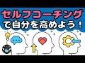 自己採点 / 音街ウナ - YouTube