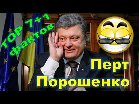 Книга Алексанра Онищенко Петр Пятый