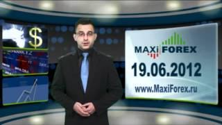 видео Форекс прогноз курса пары фунт доллар (GBP USD) на сегодня, на завтра, на месяц, аналитика фунт доллар на неделю, динамика валютной пары фунтдоллар