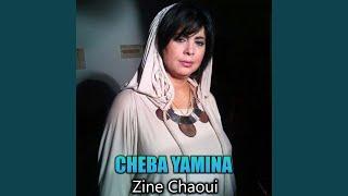 Zine Chaoui