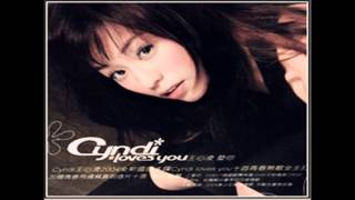 Cyndi Loves You 「月光」。 歌詞: 作詞:Sugiyama Kouichi/談曉珍+陳思...