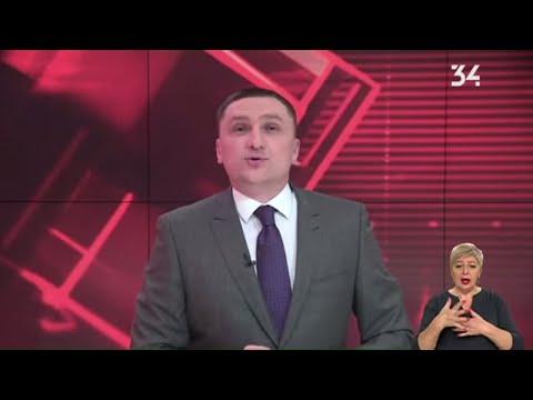 34 телеканал: У Дніпровській ветклініці зняли ролик про історію схуднення кота Антона