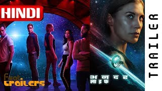 Another Life (2019) Netflix Official Hindi Trailer #1 | FeatTrailers