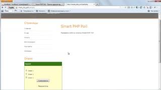 Скрипт опроса на PHP и MySQL с использованием Ajax и админкой