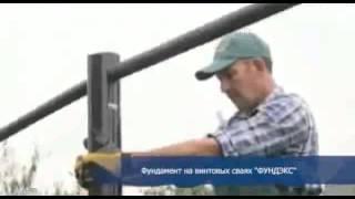 подвести фундамент под деревянный дом(, 2013-07-13T11:59:03.000Z)