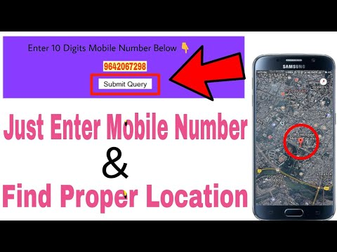 how to trace mobile number in india l how to trace phone number l How to trace cell phone location