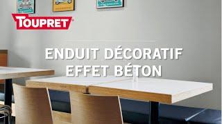 DONNER UN ASPECT EFFET BÉTON A VOTRE MUR AVEC BÉTON MURAL | DÉCORATION