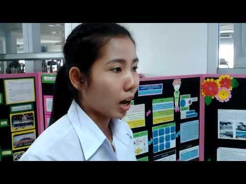งานวิจัยในชั้นเรียน เรื่องการพัฒนาทักษะการอ่านภาษาอังกฤษ