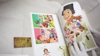 平松禎史動畫畫集 / 平松禎史 アニメーション画集