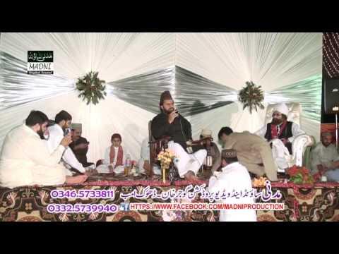 Download Salo alahe wa alehe syed zabeeb masood.