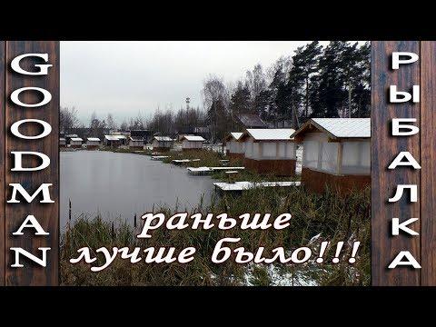 Рыбалка в Юрлово