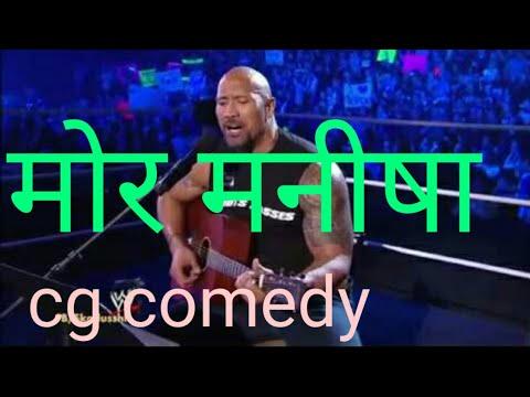 WWE stars dancing || Mor manisha song || chhattisgari song