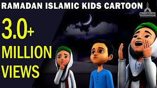 Islamic Kids Cartoon | 3D Animation | Marhaba Ramadan | HD | 2019